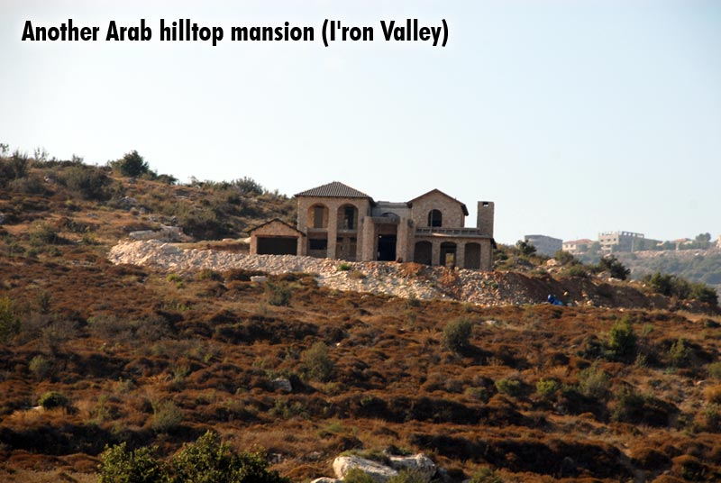 Another Arab hilltop mansion (I\'ron Valley)