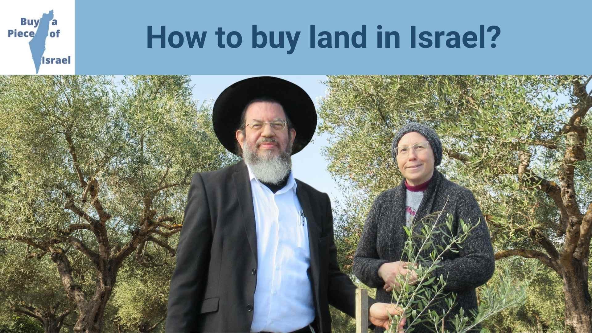 Buy Land in Israel